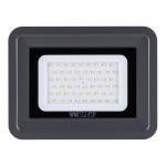 Прожектор WOLTA 50W 5500K IP65 4250 Лм серый
