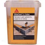 Краситель для бетона SikaCem-1 Color желтый 0.5 кг