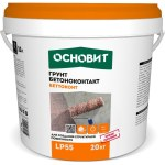 Грунт бетоноконтакт Основит Беттоконт LP55 20 кг