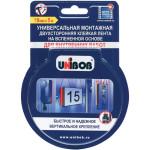 Лента монтажная Unibob универсальная 19ммх5м белая
