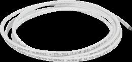 Кабель для обогрева Xlayder EHL16-2CT