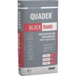 Клей монтажный QUADER® BLOCK D600 тонкошовный 40 кг