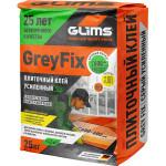Клей плиточный GLIMS GreyFix С1Т серый 25 кг