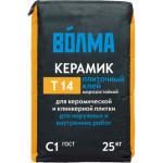 Клей плиточный Волма Керамик Т14 С1 серый 25 кг