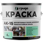 Эмаль для бетонных полов Грида акриловая АК-15 серая 4  кг