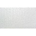 Обои под покраску антивандальные на флизелиновой основе Victoria Stenova Алмаз Рогожка 6860431.06x25 м