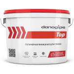 Шпатлевка финишная полимерная Danogips Top ведро 10 л 16.5 кг