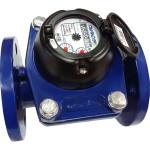 Счетчик горячей воды турбинный Пульсар исполнение 1 Ду 50 мм 40 м3/час длина 200 мм