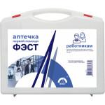 Аптечка для оказания первой помощи работникам ФЭСТ ф. 8-2
