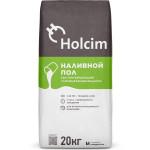 Наливной пол Holcim 20 кг