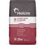 Клей для блоков зимний Holcim EXPERT 20 кг
