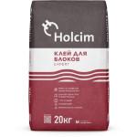 Клей Holcim Expert 20 кг