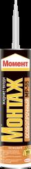 Клей Момент монтаж Henkel MP-55 особо прочный 423 г