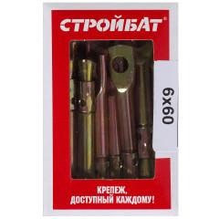 Анкер потолочный Стройбат оцинкованный 6х60 мм, 40 шт.