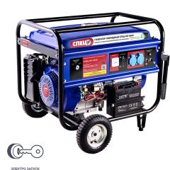 Генератор гибридный газ/бензин Спец HG-6500 5 кВт