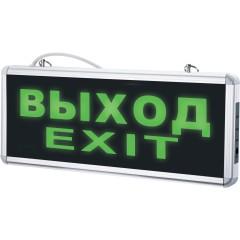 Светильник светодиодный Volpe ULR-Q411 1W GREEN/SILVER ВЫХОД/EXIT 6500 К