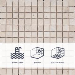 Мозаика Artens Travertin белая 305х305х10 мм 0.09 м2