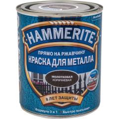Краска антикоррозионная Hammerite молотковая коричневая 0.75 л