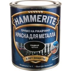 Краска антикоррозионная Hammerite гладкая глянцевая черная 0.75 л