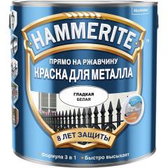 Краска антикоррозионная Hammerite гладкая глянцевая белая 0.75 л