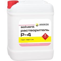Растворитель Р-4 Арикон 5л