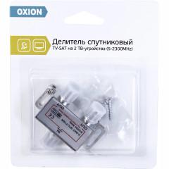 Делитель спутниковый TV-SAT на 2TV Oxion