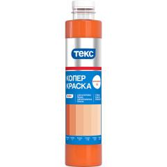 Колер-краска Профи №02 оранжевая 0.75 л