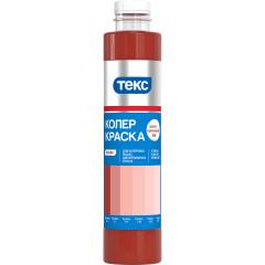 Колер-краска Профи №08 красно-коричневая 0.75 л