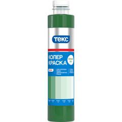 Колер-краска Профи №14 зеленая 0.75 л