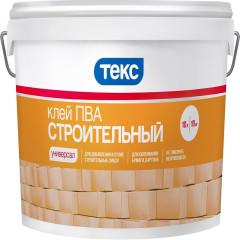 Клей ПВА Текс Универсал строительный 10 кг