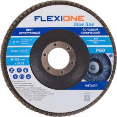 Круг лепестковый конический Flexione 125х22.23 мм Р80
