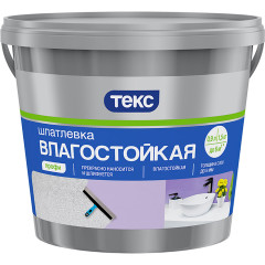 Шпатлевка Влагостойкая ТЕКС Профи 1.5 кг