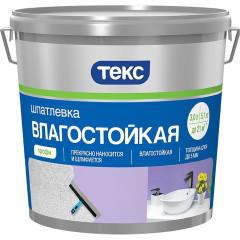 Шпатлевка Влагостойкая ТЕКС Профи 5.1 кг