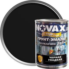 Грунт-эмаль 3 в 1 антикоррозионная Novax 9005 глянцевая черная 0.8 л
