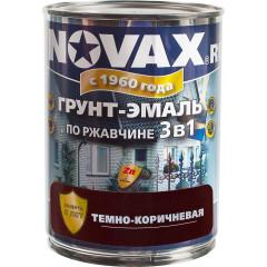 Грунт-эмаль 3 в 1 антикоррозионная Novax 8017 матовая темно-коричневая 0.8 л