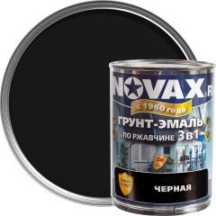 Грунт-эмаль 3 в 1 антикоррозионная Novax RAL 9005 матовая черная 0.8 л