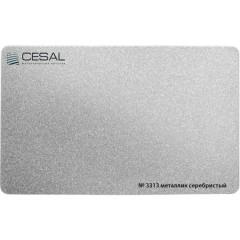 Раскладка для реечного потолка Cesal S-25 Profi 3313 металлик серебристый 3 м, 60 шт.