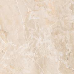 Керамогранит LB-Ceramics Темплар бежевый 45x45 см