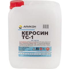 Керосин Арикон ТС-1 5 л / 4 кг