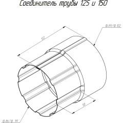 Соединитель трубы Grand Line 90 мм шоколад 0.6 мм