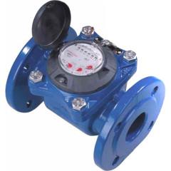 Счетчик холодной воды Тепловодомер ВСХН-80 турбинный 225 мм