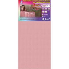 Подложка-гармошка перфорированная Солид для отапливаемых полов розовая 1050х8000х1.8 мм 8.4 м2