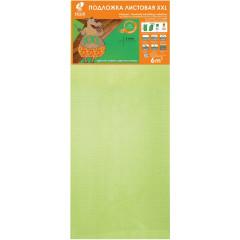 Подложка листовая под ламинат XXL Солид салатовая 1200х500х3 мм 6 м2