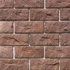 Плитка облицовочная White Hills Йоркшир 407-40 коричневая 1.06 м²