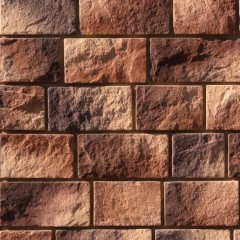 Плитка облицовочная White Hills Шинон 411-40 коричневая 0.92 м²
