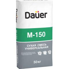 Сухая смесь Dauer М150 универсальная 50 кг