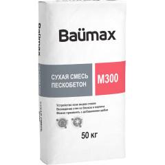 Сухая смесь Baumax M300 пескобетон 50 кг