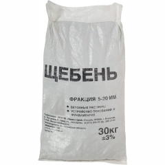 Щебень гранитный фракция 5-20 30 кг