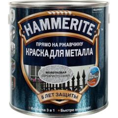 Краска антикоррозионная Hammerite молотковая серебристая 2.2 л