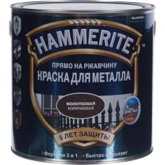 Краска антикоррозионная Hammerite молотковая коричневая 2.2 л